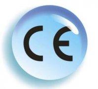 上海CE认证办理费用要多少?