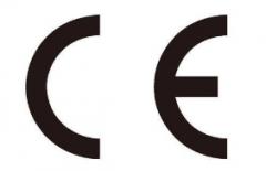 CE认证中的EC(CE)证书是什么,与CE认证有什么关系?