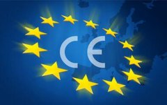 CE认证标志的意义是什么?