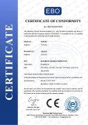 CE认证是一次性的吗