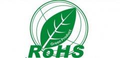 欧盟ROHS测试要多少钱,ROHS测试时间多久呢