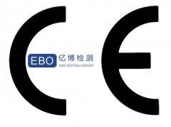 玩具CE认证EN71系列标准有哪些?EN71测试流程