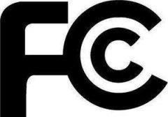 美国FCC认证适用的产品范围